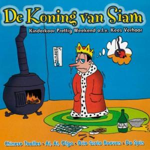 De-koning-van-Siam