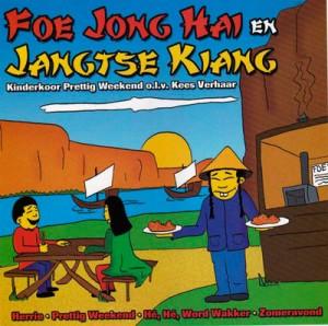 Foe-Jong-Hai-en-Jangtse